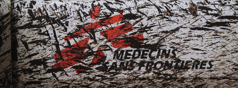 Facebook Banner - Logo